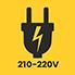 Plug 210-220V